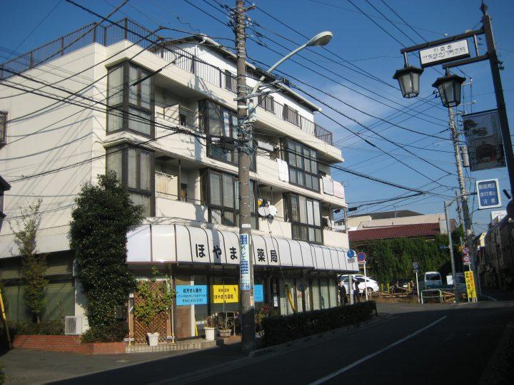 西東京市 一棟マンション・店舗・作業所